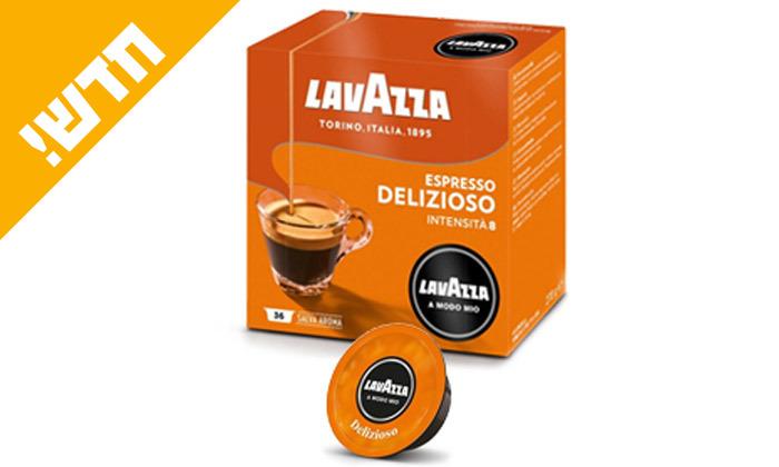 3 3 מארזי קפסולות קפה לוואצה LAVAZZA