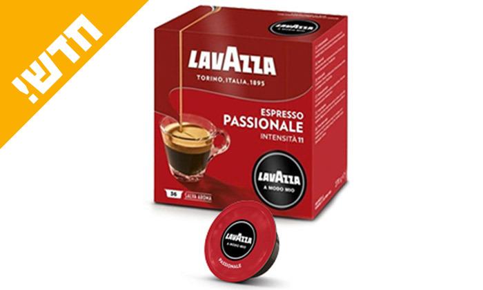 5 3 מארזי קפסולות קפה לוואצה LAVAZZA