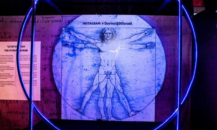 3 לאונרדו דה וינצ'י 500 - תערוכה במתחם התחנה הראשונה ירושלים