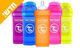 סט 3 בקבוקי תינוקות TWISTSHAKE