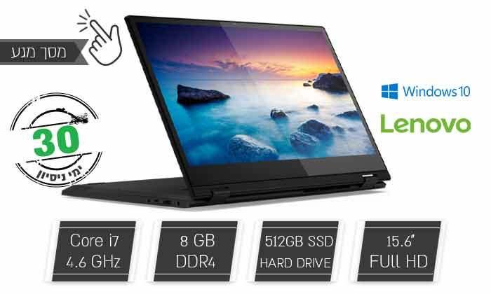 2 דיל לזמן מוגבל: מחשב נייד לנובו Lenovo עם מסך מגע 15.6 אינץ'