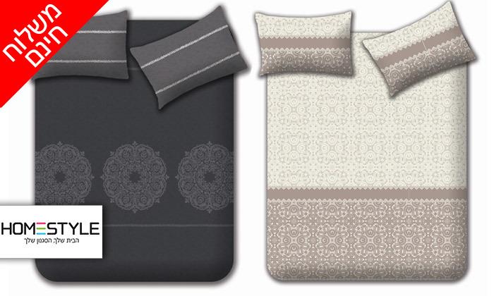 2 מצעי קיץ 100% כותנה למיטה זוגית Homestyle - משלוח חינם
