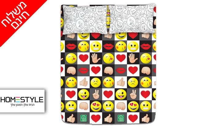 2 מצעים למיטה זוגית אימוג'י 100% כותנה Homestyle - משלוח חינם