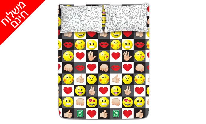 3 מצעים למיטה זוגית אימוג'י 100% כותנה Homestyle - משלוח חינם