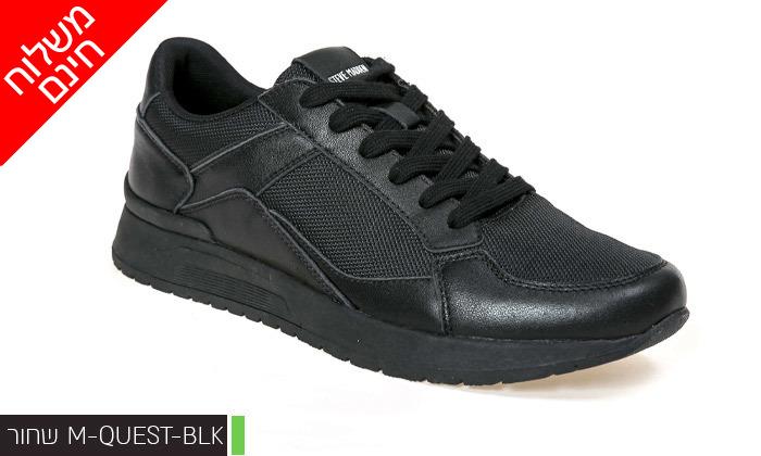7 נעלי אופנה לגברים סטיב מאדן STEVE MADDEN - משלוח חינם