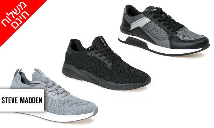 2 נעלי אופנה לגברים סטיב מאדן STEVE MADDEN - משלוח חינם