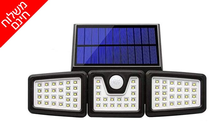 2 זרקור לד סולארי HOMAX - משלוח חינם