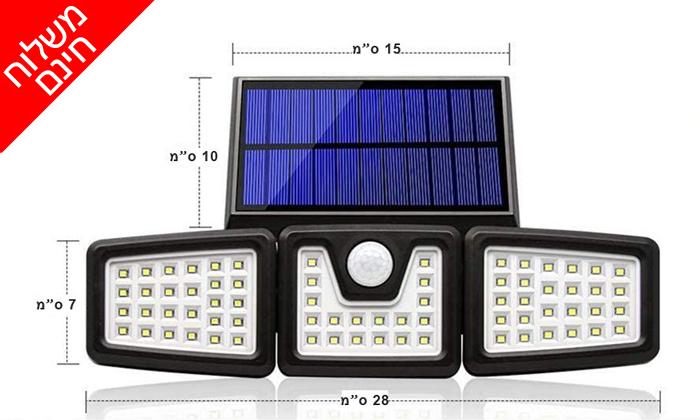 3 זרקור לד סולארי HOMAX - משלוח חינם