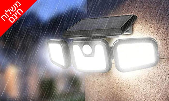 5 זרקור לד סולארי HOMAX - משלוח חינם