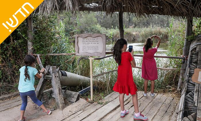 7 פארק נאות קדומים באזור מודיעין - פעילויות קיץ לכל המשפחה