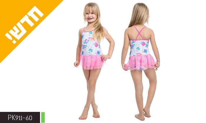 7 2 בגדי ים לילדות במגוון דגמים Gottex - משלוח חינם