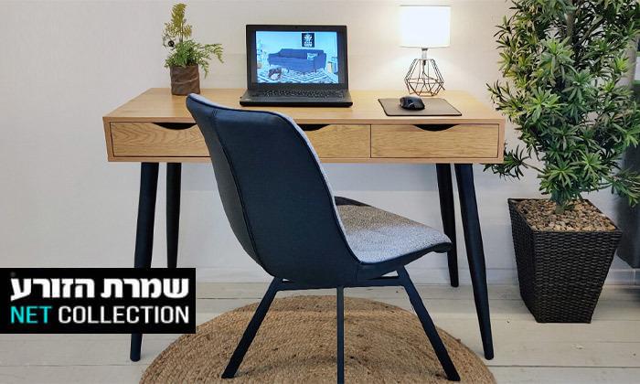 2 שמרת הזורע: שולחן עבודה דגם 'פלוטו' וכיסא - הובלה והרכבה חינם