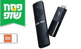 סטרימר XiaomiMi TV Stick