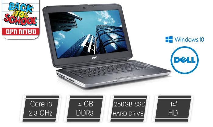 """2 מחשב נייד דל DELL עם מסך """"14 - משלוח חינם"""