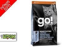 שק מזון יבש לחתולים Go!
