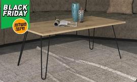 שולחן סלון XL דמוי שיש