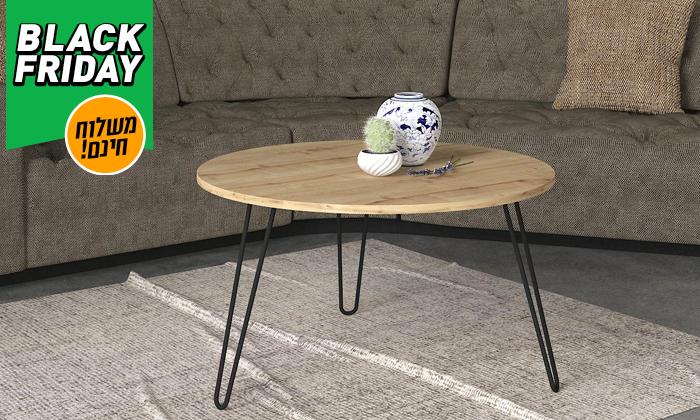 2 שולחן סלון עגול במבחר דגמים - משלוח חינם