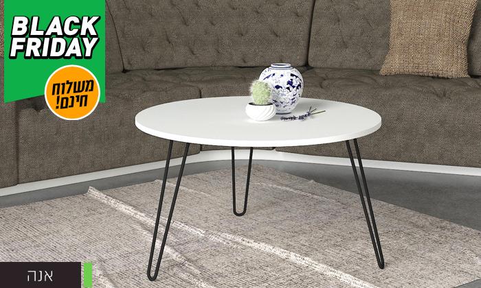 7 שולחן סלון עגול במבחר דגמים - משלוח חינם