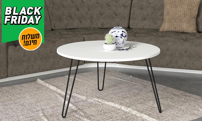 8 שולחן סלון עגול במבחר דגמים - משלוח חינם