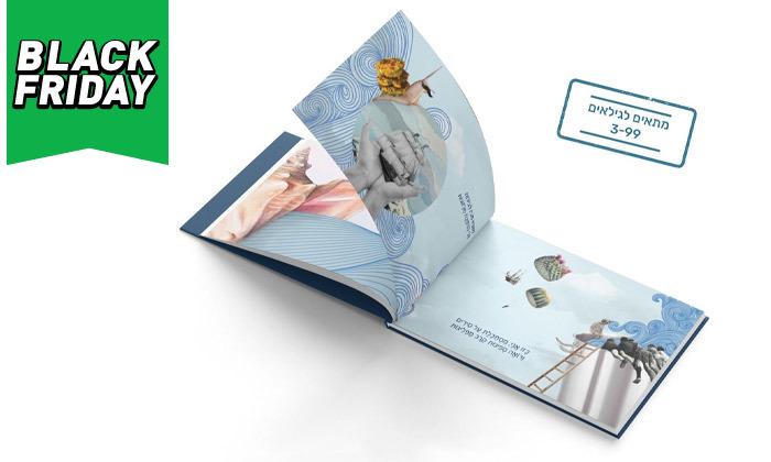 3 ספר השראה לילדים כולל סט גלויות וסימניות - משלוח חינם