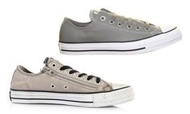 נעלי סניקרס לגברים All Star