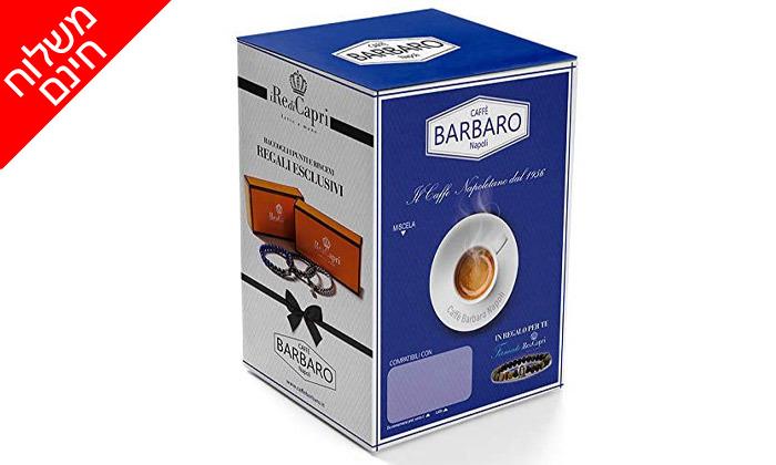 4 מארז 100 קפסולות קפה BARBARO למכונת LAVAZZA - משלוח חינם