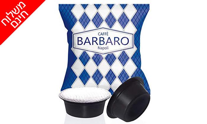 3 מארז 100 קפסולות קפה BARBARO למכונת LAVAZZA - משלוח חינם