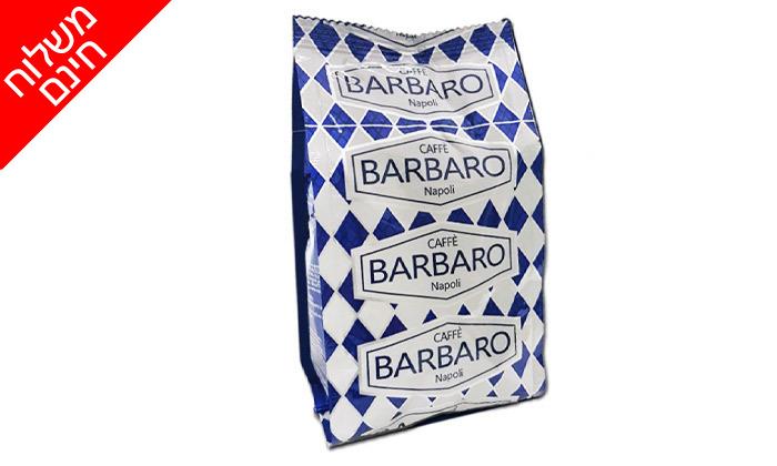 3 מארז 150 קפסולות קפה תוצרת איטליה למכונות Caffitaly - משלוח חינם