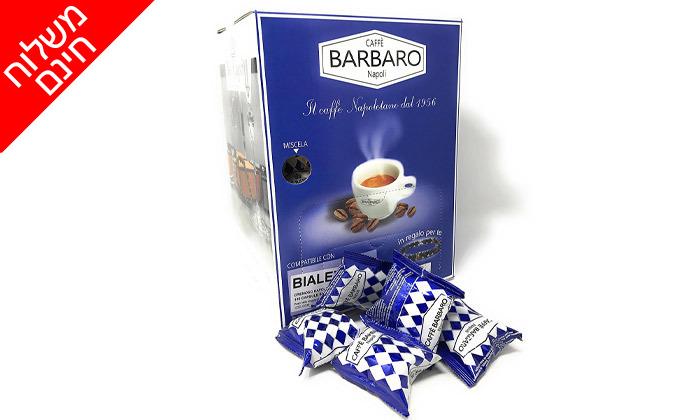2 מארז 150 קפסולות קפה תוצרת איטליה למכונות Caffitaly - משלוח חינם