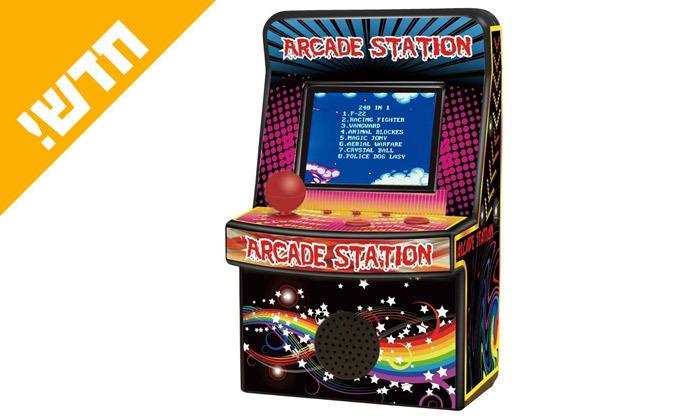 2 מיני תחנת משחק שולחני רטרו - ארקייד