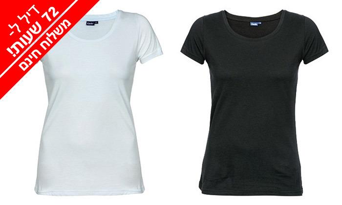 3 דיל לזמן מוגבל: 5 חולצות טי שירט לנשים KEDS במבחר מידות וצבעים - משלוח חינם