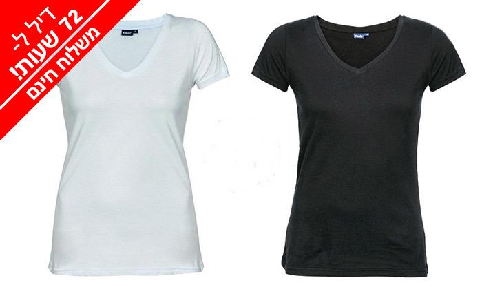 4 דיל לזמן מוגבל: 5 חולצות טי שירט לנשים KEDS במבחר מידות וצבעים - משלוח חינם