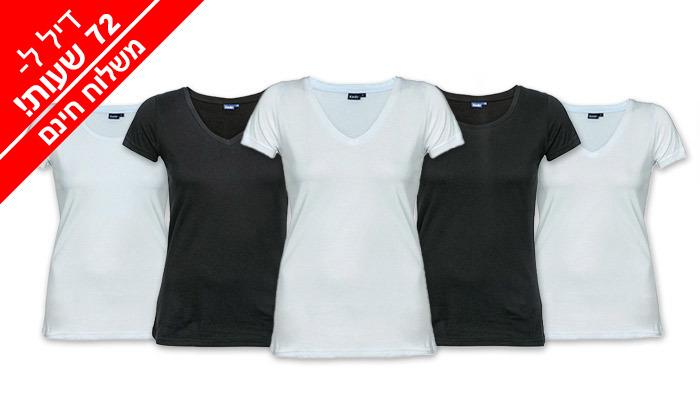5 דיל לזמן מוגבל: 5 חולצות טי שירט לנשים KEDS במבחר מידות וצבעים - משלוח חינם