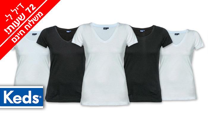 2 דיל לזמן מוגבל: 5 חולצות טי שירט לנשים KEDS במבחר מידות וצבעים - משלוח חינם