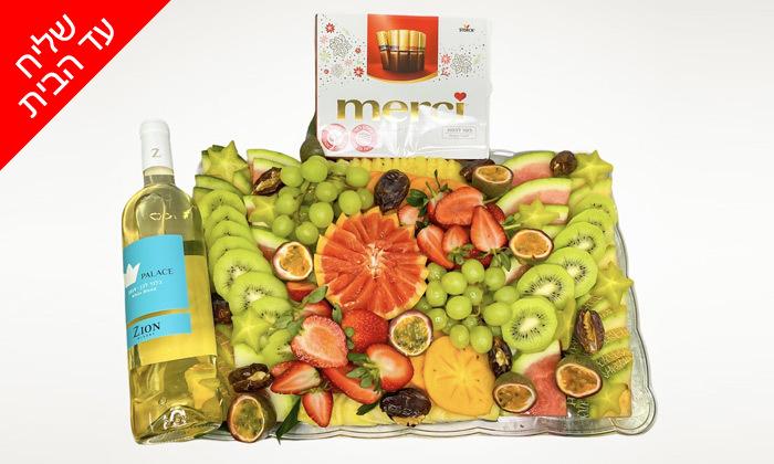 2 מארז פירות ושוקולד כשר לפסח מ-Enerjuicer במשלוח למגוון ערים