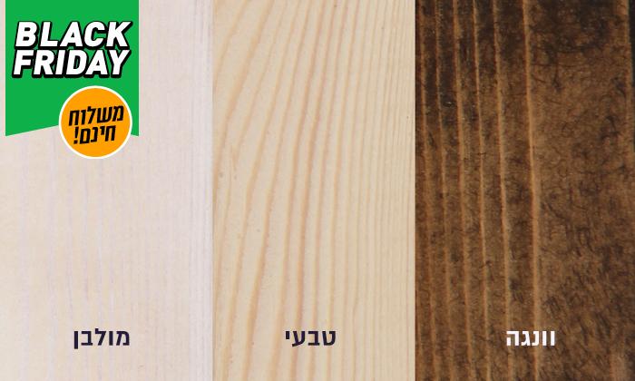 4 אולימפיה Olympia: מיטה מעץ מלא עם מזרן, דגם 5013 - משלוח חינם