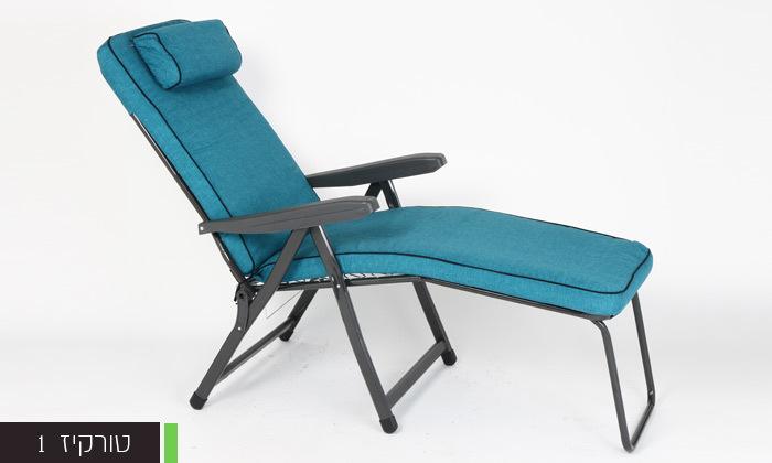 3 כיסא נוח H.KLEIN