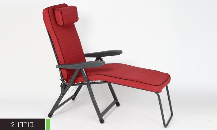 7 כיסא נוח H.KLEIN