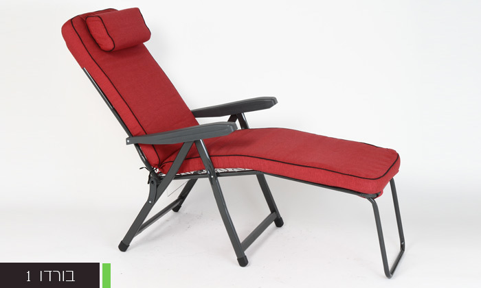 8 כיסא נוח H.KLEIN
