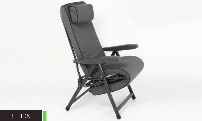 9 כיסא נוח H.KLEIN