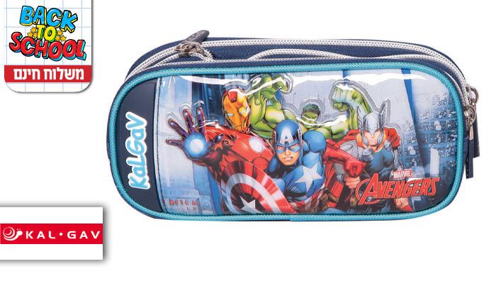 2 קל גב Avengers: קלמר מתרחב במשלוח חינם