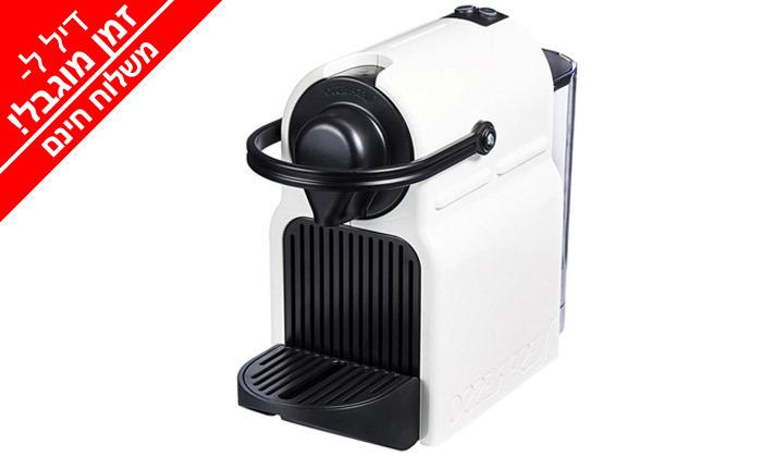 2 דיל לזמן מוגבל: מכונת קפה נספרסו Nespresso - משלוח חינם