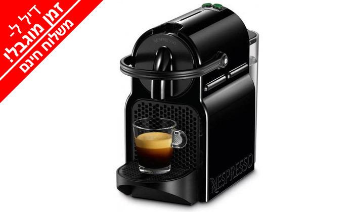 3 דיל לזמן מוגבל: מכונת קפה נספרסו Nespresso - משלוח חינם