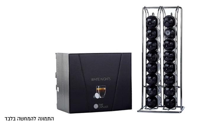4 דיל ל-72 שעות: מארז 300 קפסולות קפה Time Capsules תואמות נספרסו