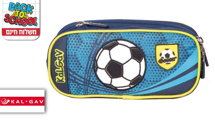 2 קל גב Soccer Game: קלמר מתרחב במשלוח חינם