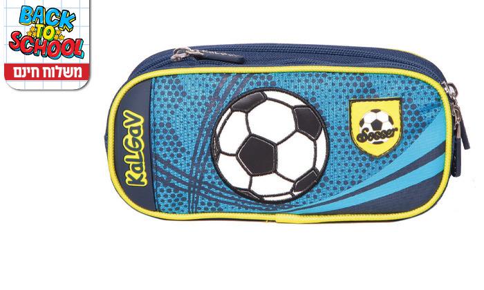 3 קל גב Soccer Game: קלמר מתרחב במשלוח חינם