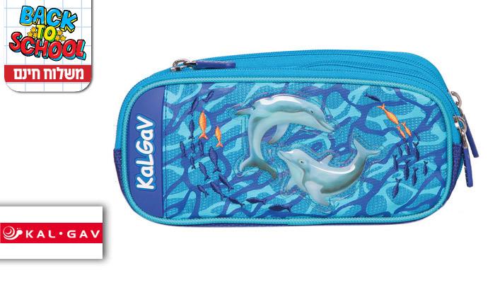 2 קל גב Dolphins: קלמר מתרחב במשלוח חינם