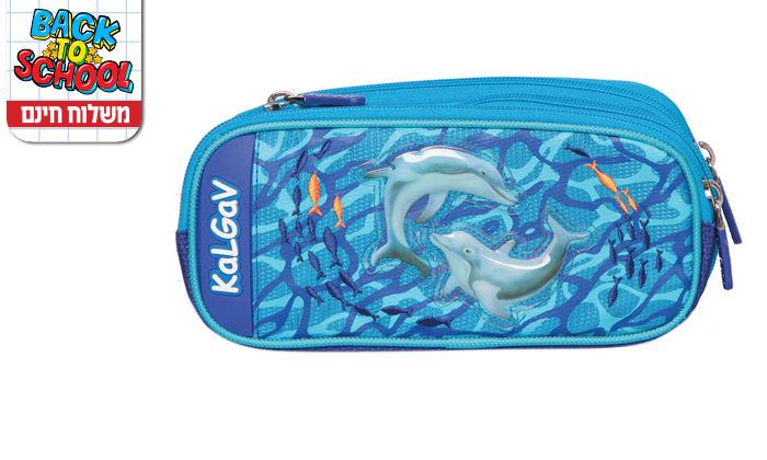 3 קל גב Dolphins: קלמר מתרחב במשלוח חינם