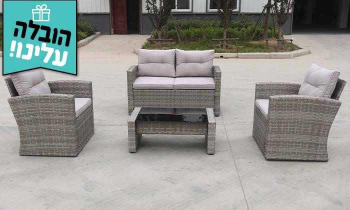 2 מערכת ישיבה לגינה עם שולחן, דגם ברזיל - משלוח חינם