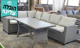 מערכת ישיבה פינתית עם שולחן